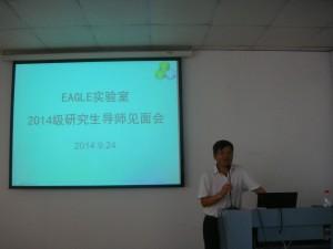 图为陈纯老师发表讲话