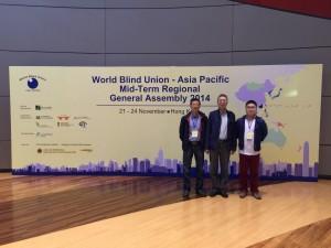 图1 实验室三位老师参加2014 世界盲人联会亚太区中期大会