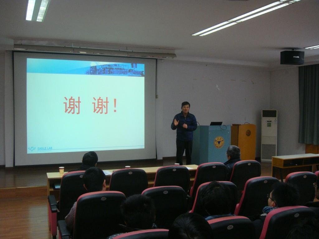图为陈纯教授发表讲话
