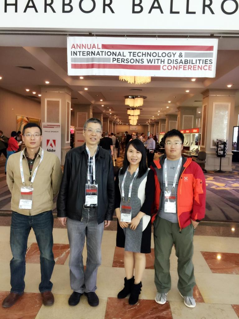 图为实验室老师与中国残联领导共同参加2016年CSUN