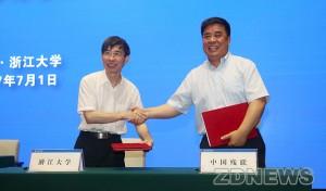 图为中国残联党组成员相自成和浙大副校长张宏建代表双方签约