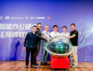 国际盲人节诞生智能办公硬件无障碍联盟