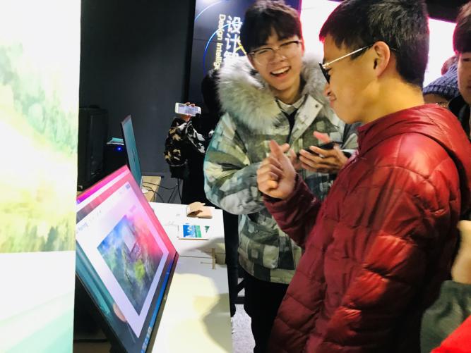 国际残疾人日,省特教学院40名学生走进浙江大学 人工智能基地参观