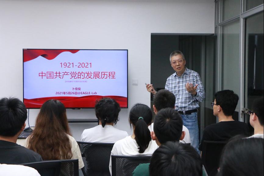 卜佳俊教授介绍中国共产党的发展历程