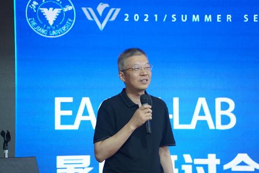 EAGLE实验室召开2021暑期年度工作汇报大会